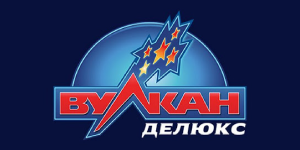 Казино Вулкан Делюкс